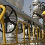 Gobierno revela que hace 8 meses negocia venta de gas a empresa brasilera https://t.co/QrMCG8ASYG #Bolivia https://t.co/xYXgm2r71Q