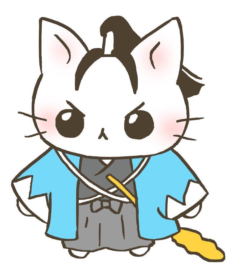 ねこねこ日本史の総ちゃんが可愛すぎて死んだ…………(o_ _)o パタッ