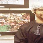 #عمان «الزدجالي» ينال المركز الأول بمحور «عبد الرضا» في ملتقى الكويت للكاريكاتير. https://t.co/4e8V13JJ2v