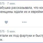 Украинцы пишут про Холокост, то чего не знает президент Израиля. https://t.co/cqjbj9voh9
