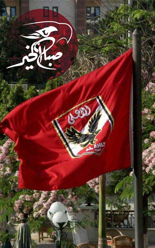 #AlAhly: Al Ahly