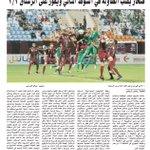 صحار يقلب الطاولة في الشوط الثاني ويفوز على الرستاق ٣ / ٢ #جريدة_عمان https://t.co/nOJigF2zwa