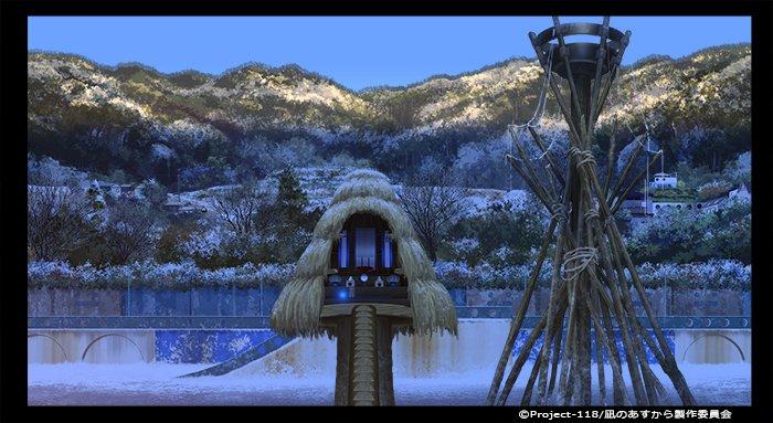 凪のあすから きょうのいちまい。第25話c172うろこ様の社(地上)、おふねひき前の夕方風景。既に日は沈み山の上にのみ日