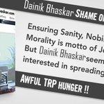 @JantaKeeAwaaz @TruthRoars @jyotigambhir1 ना शर्म ना लाज है,हर पेज पर झूठ का लिबास है #अश्लील_अखबार_Dainik_Bhaskar https://t.co/VK8PPwEw2m