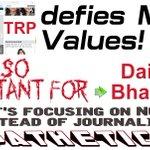 पब्लिसिटी की भिकमंगी के कारण दैनिक भास्कर, समाज में घोल रही अश्लीलता के रंग ! #अश्लील_अखबार_Dainik_Bhaskar https://t.co/jLJswVczZB