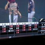 これが日本プロ野球界の至宝、大谷翔平さんですよ、皆様!! #lovefighters #大谷翔平 https://t.co/O6pOiEHCnY
