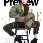 Fave @lizasoberano cover yet. 👑 Thank you @previewph! #LizaForPreview https://t.co/d1bKKYq5ZW