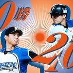 北海道日本ハム(@FightersPR)・大谷選手はさらに2度目の「シーズン10勝・10本塁打(20本塁打)」を達成!今回は10本塁の2倍、20本塁打!#lovefighters #10勝10本塁打 #10勝20本塁打 #二刀流 https://t.co/gyCnqhCrCB