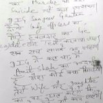 Letter clearly mentioning Amit Shahs name! Well, waiting fr his arrest!  #CBIUncagedVulture https://t.co/wbp60alOxh