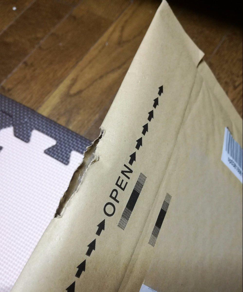 @8suta: サリ〜〜私がいない間にアマゾンの梱包開けてくれようとしたんだねありがとうね〜〜中身がヒーローバンクだった