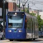 #Atlanta gets $500K to plan future #Streetcar corridors https://t.co/xzkkEIa4Fl https://t.co/DTQYkJ2rlK