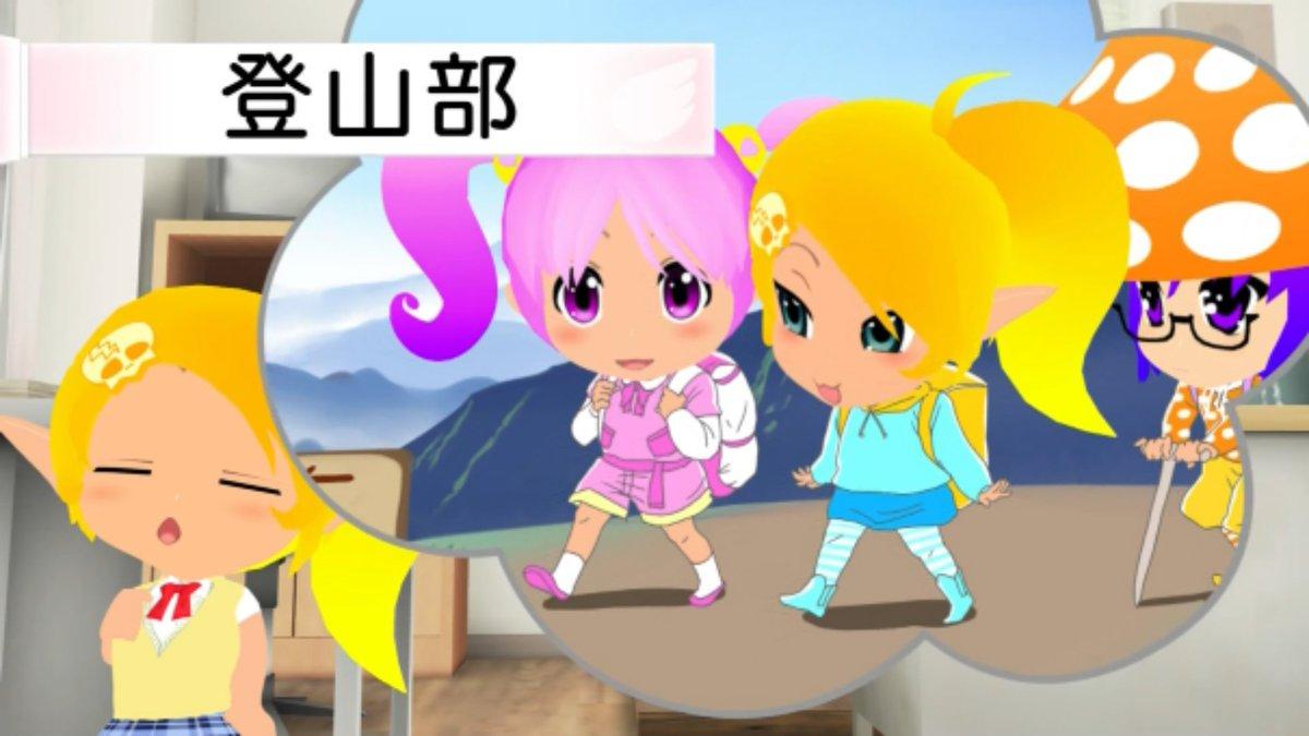 TOKYO MXの番組イメージ