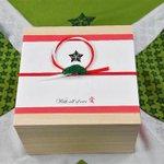 【特注】愛之助&紀香の披露宴、引き出物は10万円の「水素生成器」 https://t.co/XmfMxpPDZD 紀香の両親の故郷である和歌山県産のあんぽ柿、WAKOのバウムクーヘン、フランク・ミュラーの皿なども贈られた。 https://t.co/v0W5c44IDr