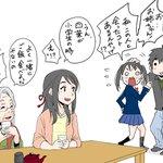 君の名は。高校生四葉と瀧くんのご対面(妄想漫画) https://t.co/NtIJibO6xG