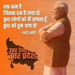 अखण्ड है प्रचंड है झुका नहीं रुका नहीं हिन्दोस्तां का शौर्य है थका नहीं डरा नहीं #UttarDegaUP https://t.co/qQIiSYwtTf