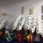 ハマスタには番長宛ての花が続々と届いています。 https://t.co/m4UkwgLwqR