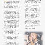テレビで見る限り凄い強気な イメージしかなかった中田選手。 そんな選手でもこれだけの苦しい 思いをしてたって思うとやっぱり プロ野球選手って凄いなって思う。 中田選手は人として尊敬出来る 心からかっこいい選手だと思う 監督さんも素敵 https://t.co/alij6K4mcm