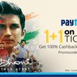 Man!! Really a fantastic offer, Lets enjoy dhoni movie book @Paytm #MSDTicketsOnPaytm https://t.co/GAvgEuLZEI https://t.co/M9eC0fxNGJ