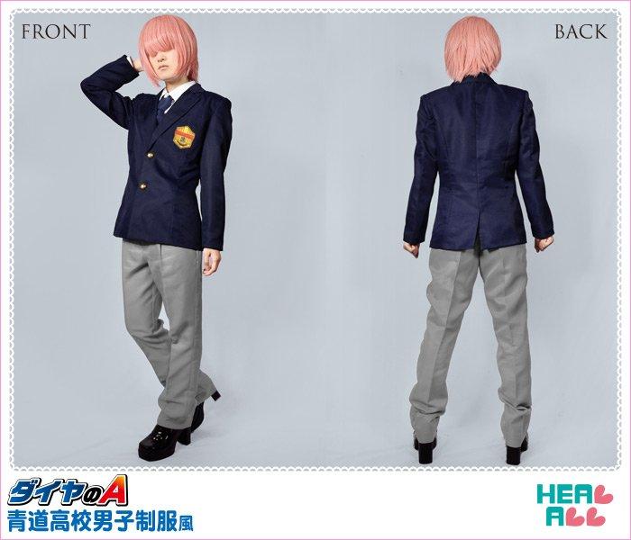 ダイヤのA 青道高校 男子制服風 コスプレ衣装 様々な日常シーンの撮影ができる、色々なキャラで着れるお得な一着♪  #H