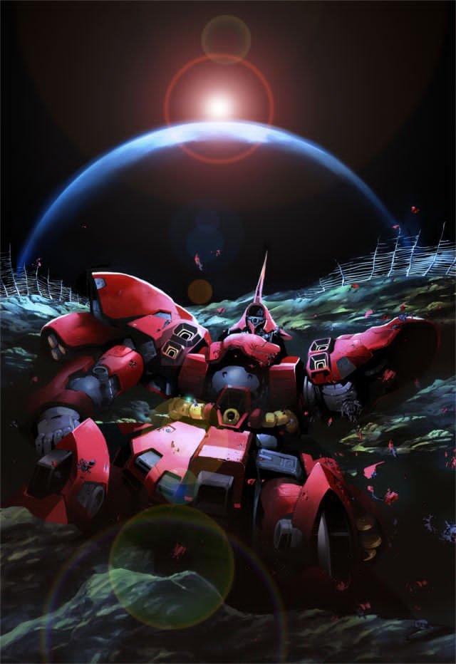 【矢立文庫】サンライズ×Ark Performance『機動戦士ガンダム TWILIGHT AXIS(トワイライトアクシ