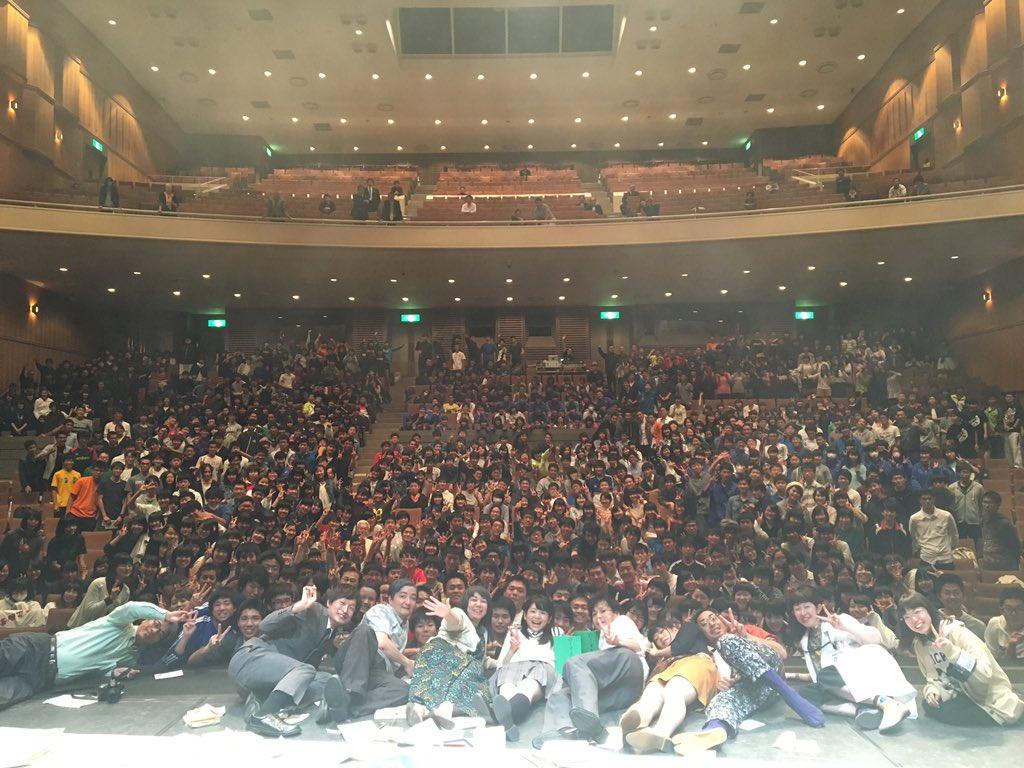帯広1ステージ目、芸能鑑賞公演終演しました。800人以上の高校生に「果実」を観てもらいました。どんな風に受け取ってもらえたのか。みなさん、どうもありがとうございました。良い顔!#25果実 https://t.co/avngWKRmhq