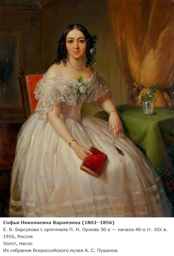 Княгиня варвара васильевна голицына, 1757-1815, рожденная энгельгардт, фрейлина (с 1777 г), кавалерственная дама ордена св екатерины (с 1801 г), вторая из племянниц потемкина, родилась 12 марта 1757 года