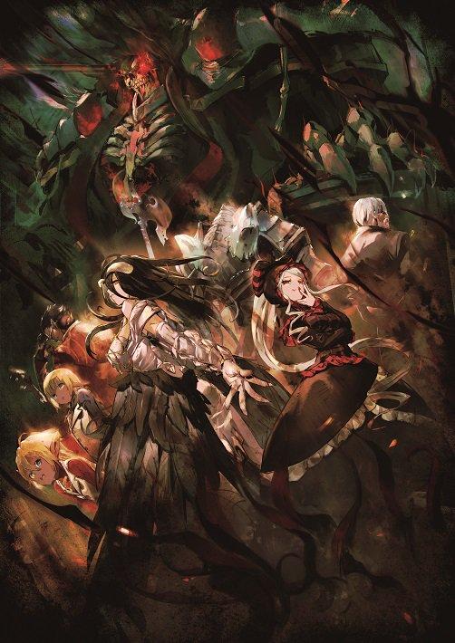 「オーバーロード」原作ノベル最新11巻は本日発売!そして……劇場版総集編の制作が決定しました!so-bin描き下ろしのテ