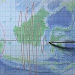 Gempa 4,7 SR Guncang Seram Maluku, Tidak Berpotensi Tsunami https://t.co/rQo7UPdMgX https://t.co/CYxiVhLfFx