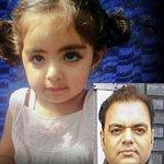 AMBER Alert: Insiya Hemani 2,5 jaar. Meisje, ontvoerd op 29 Sep #Amsterdam https://t.co/pRceVAiT18 https://t.co/Ux4zJTQTpN