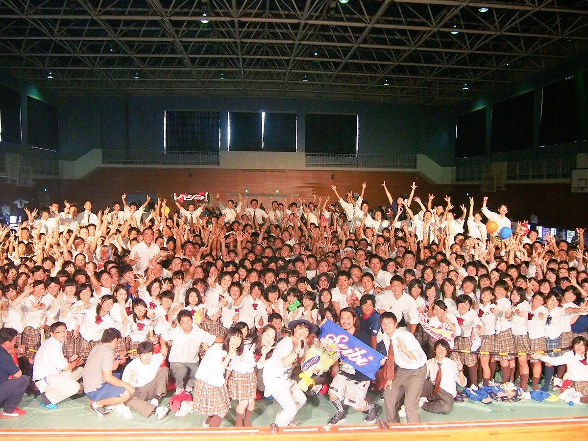 京都福知山成美高校