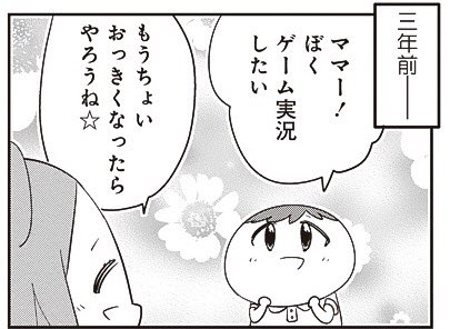 【86-3】 あいまいみー【86】 / ちょぼらうにょぽみ