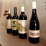 ¿Nos decidimos por alguno de nuestros tintos? #bodega #vino #AtreveteAlSabor #fusion #Huelva ☎ 625 27 28 13 https://t.co/jQqaQkR0dT