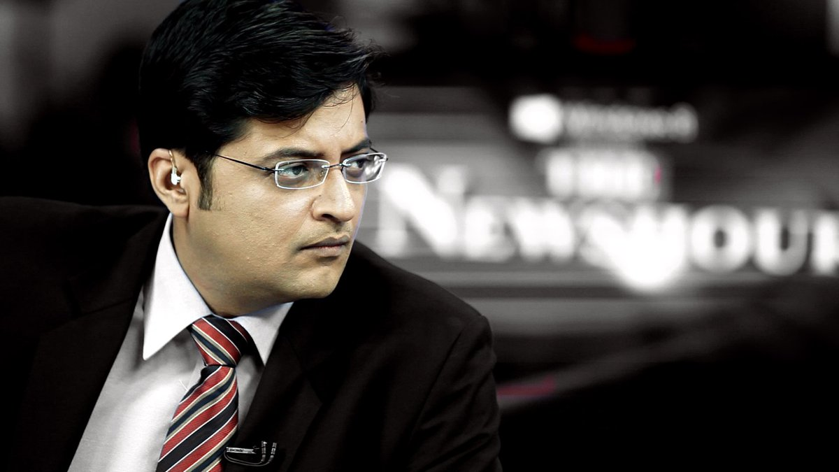 Arnab Goswami Will Be Provided Y Cover Security By The ...