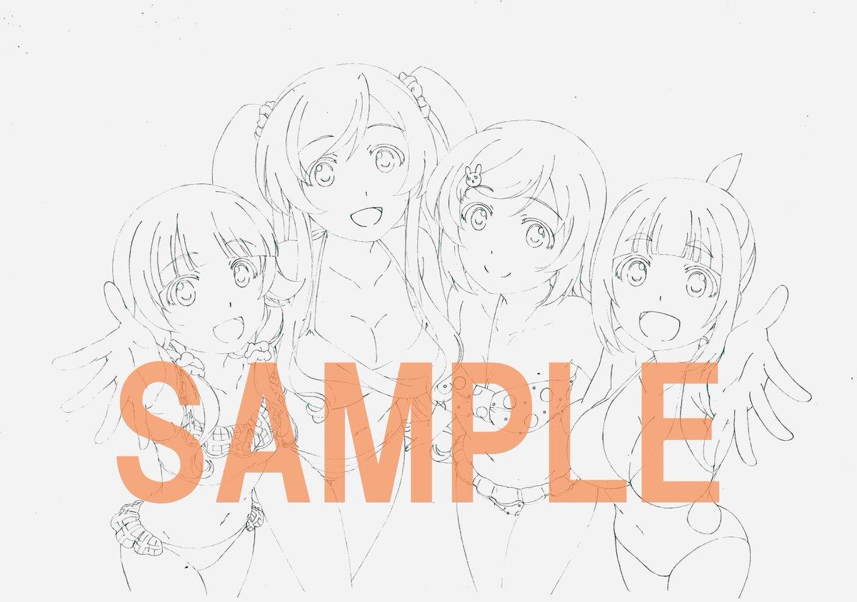 【店舗特典情報を公開!】12.21発売のBD-BOX店舗別購入特典の情報を公開しました!描きおろしイラストも多数!!皆さ