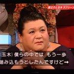 大奥での男同士のラブシーンに触れる玉木宏と佐々木蔵之介とマツコ・デラックス。 pic.twitter…