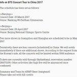 [📢] Skylineband Details for #BTS concert tour in China 2017. [via: @/bangtanitl] #BTS #방탄소년단 #AlgeriaLovesBTS https://t.co/pz0yle6ftU