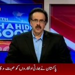 Watch #LiveWithDrShahidMasood hosted by @Shahidmasooddr #ARYNews Live: https://t.co/i11T1A6BsH https://t.co/8FLal2KzO9