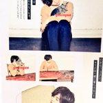 はやうり STへいせいせるふ 担当 山田涼介子ネコと遊びたい♡そしてこれ!!「コンサートの舞台裏で知…