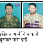 These are the two Pak soldiers India killed in #SurgicalStrike at POK terror camps. Were they guarding terrorists? https://t.co/7reySBUqaE