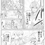 風呂!飯!お師さん!:宗みか宗 pic.twitter.com/OwMmAbjpXE