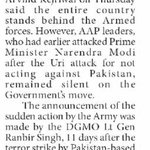 Delhi CM @ArvindKejriwal , AAP lauds military action against terrorist groups in pakistan https://t.co/GP8e3rQ3Gl