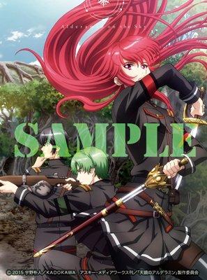 TOKYO MXでご視聴の皆様、ありがとうございました。BD&DVD Vol.2が来月26日(水)に発売されます