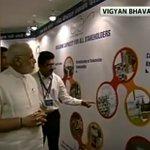 PM Shri @narendramodi arrives at Vigyan Bhavan for #INDOSAN conf. #2YearsOfSwachhBharat https://t.co/siTjGYhevm