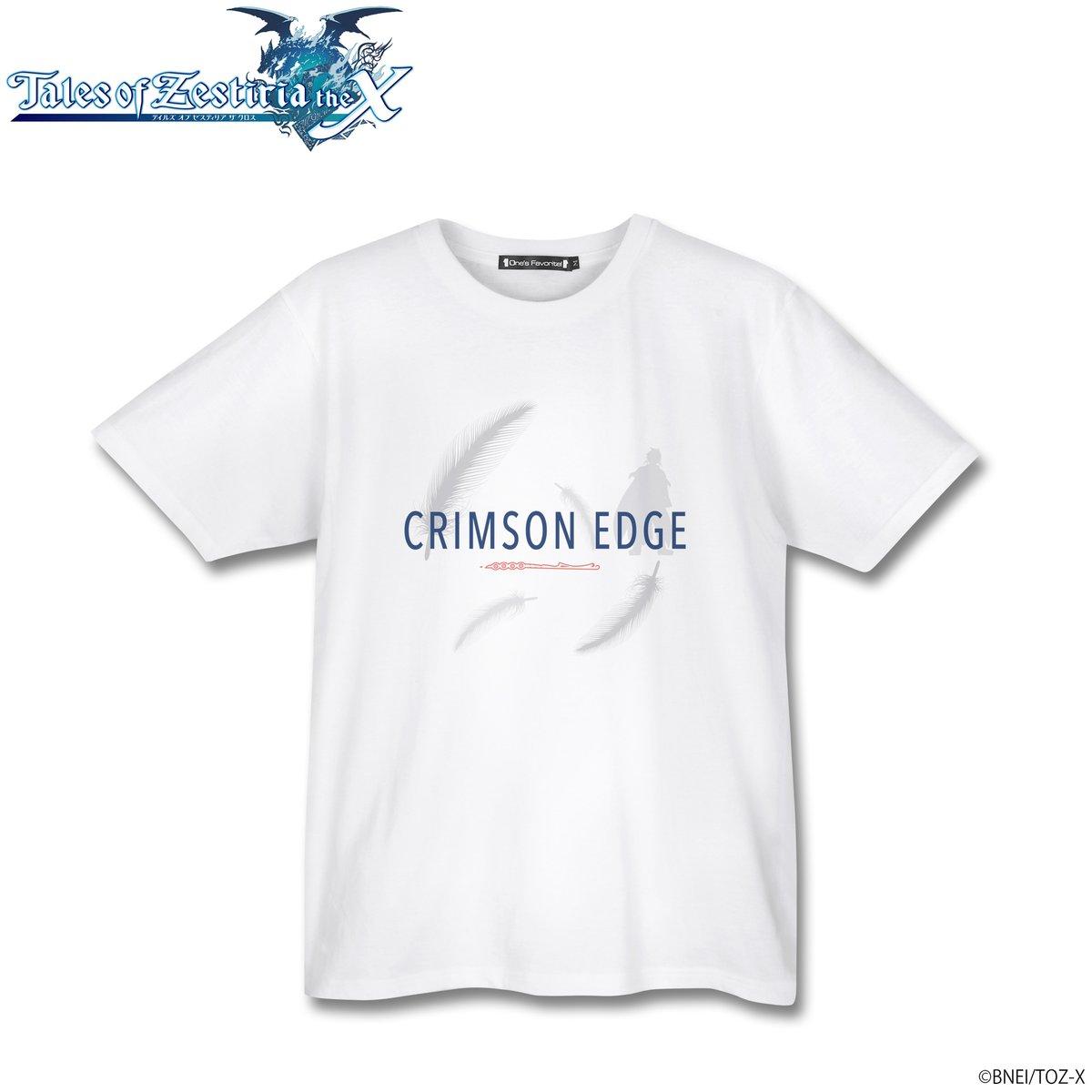 #テイルズ オブ ゼスティリア ザ クロス からキャラクターモチーフTシャツが登場!【10/6 23時までの受付はスレイ