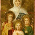 30 сентября – день памяти мучениц Веры, Надежды, Любови и матери их Софии. С праздником друзья! Доброе утро! https://t.co/MBAuvpXM13
