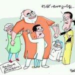 Sonia, Rahul & yechury r taking measurement of Modis 56 inch chest. #SurgicalStrike #IndiaStrikesBack @Modiarmy https://t.co/0UZT2QzTm2