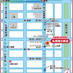 じゃんぱらのご利用ありがとうございます。10月7日に 40店舗目となる「札幌南2条店」がグランドオープン致します! 「札幌店」ともどもよろしくお願い致します。 https://t.co/CYuAw62w7h #じゃんぱら #札幌 https://t.co/Lw5Oxtxt4J