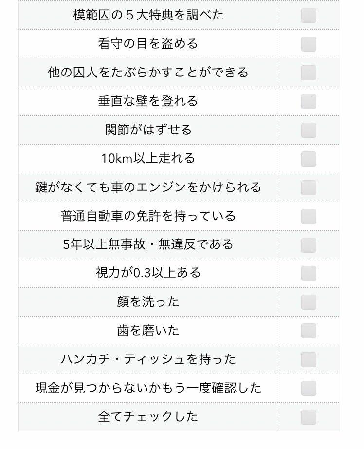 さんきゅう倉田の画像 p1_33