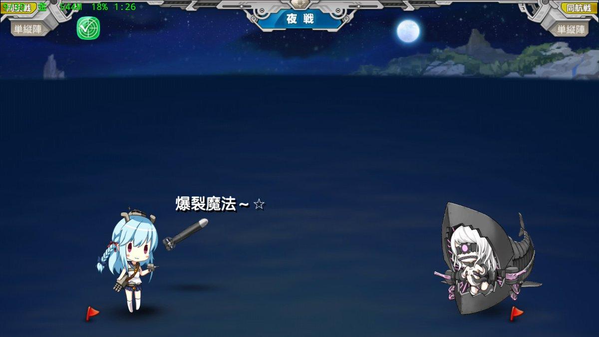 ブッキー 日本語版でもこのセリフ言ってて笑った #戦艦少女 https://t.co/pOfn1USVi8