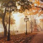 Осень на улице Воронежа, Россия https://t.co/Jt8lKQFIZB